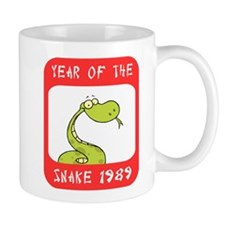 Year of The Snake 1989 Mug