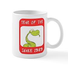 Year of The Snake 1989 Small Mug