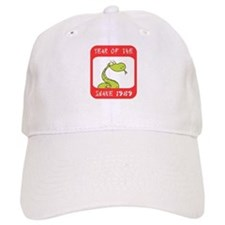 Year of The Snake 1989 Baseball Cap