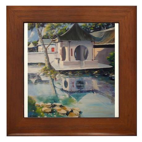 Tea house at Suzhou University Campus Framed Tile