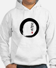 """Enso Open Circle with """"Artist"""" Calligraphy Hoodie"""
