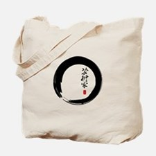 """Enso Open Circle with """"Artist"""" Calligraphy Tote Ba"""