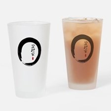 """Enso Open Circle with """"Artist"""" Calligraphy Drinkin"""
