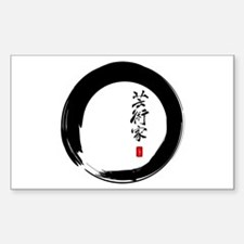 "Enso Open Circle with ""Artist"" Calligraphy Decal"