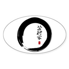 """Enso Open Circle with """"Artist"""" Calligraphy Decal"""
