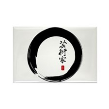 """Enso Open Circle with """"Artist"""" Calligraphy Rectang"""