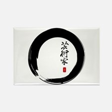 "Enso Open Circle with ""Artist"" Calligraphy Rectang"