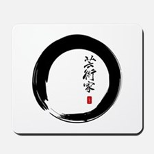 """Enso Open Circle with """"Artist"""" Calligraphy Mousepa"""