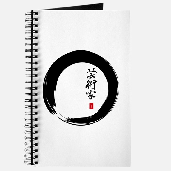 "Enso Open Circle with ""Artist"" Calligraphy Journal"