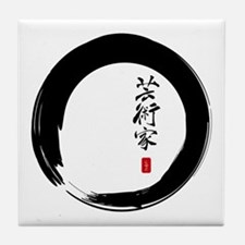 "Enso Open Circle with ""Artist"" Calligraphy Tile Co"