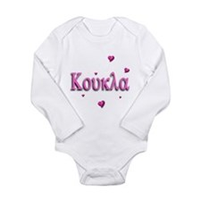 koukla Body Suit