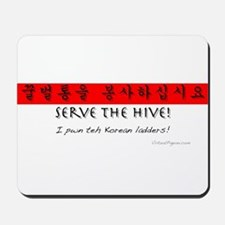 "Star Craft ""Serve the Hive!"" Mousepad"