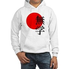 Can you read Japanese? Hoodie
