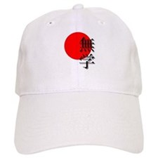 Can you read Japanese? Baseball Cap