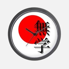Can you read Japanese? Wall Clock