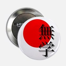 Can you read Japanese? Button
