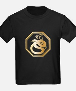Gold tone Year of the Snake T