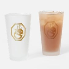 Gold tone Year of the Snake Drinking Glass