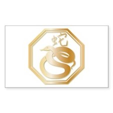 Gold tone Year of the Snake Decal