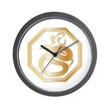 Gold tone Year of the Snake Wall Clock