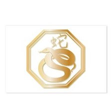 Gold tone Year of the Snake Postcards (Package of