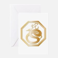 Gold tone Year of the Snake Greeting Card