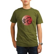 Red Circle Year of the Snake T-Shirt