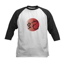 Red Circle Year of the Snake Tee