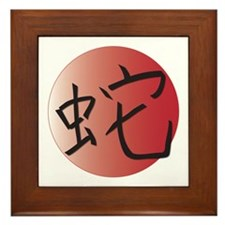 Red Circle Year of the Snake Framed Tile