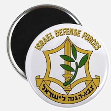 """IDF - Israel Defense Forces 2.25"""" Magnet (10 pack)"""