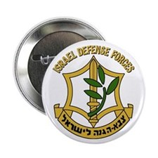 """IDF - Israel Defense Forces 2.25"""" Button (10 pack)"""