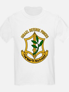 IDF - Israel Defense Forces Kids T-Shirt