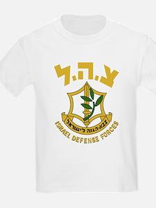 IDF Version 2 Kids T-Shirt