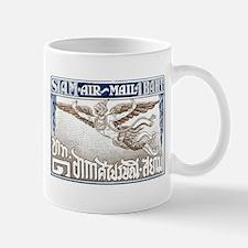 Thailand Garuda Postage Stamp Mug