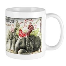 Laos Elephants Postage Stamp 1958 Mug