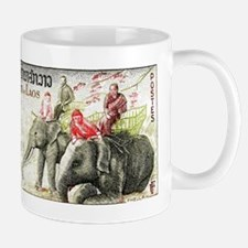 Laos Elephants Postage Stamp 1958 Mug