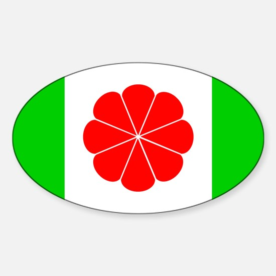Taiwan Sticker (Oval)