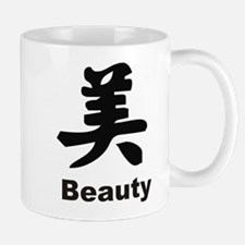 Beauty (Mei) Mug