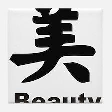 Beauty (Mei) Tile Coaster