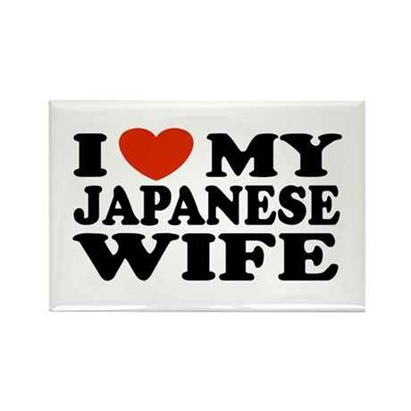 I Love My Japanese Wife Rectangle Magnet