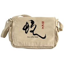 Year of the Snake 2013 - Distressed Messenger Bag