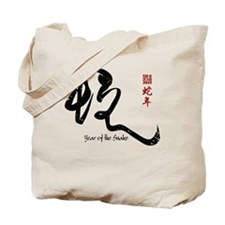 Year of the Snake 2013 - Distressed Tote Bag