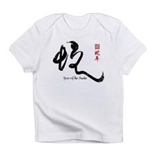 Year of the Snake 2013 - Distressed Infant T-Shirt
