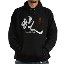 Year of the Snake 2013 - Distressed Hoodie