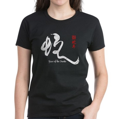Year of the Snake 2013 - Distressed Women's Dark T