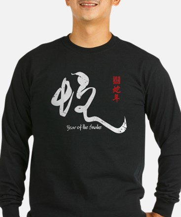 Year of the Snake 2013 - Distressed T