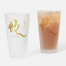 Year of the Snake 2013 - Gold Drinking Glass