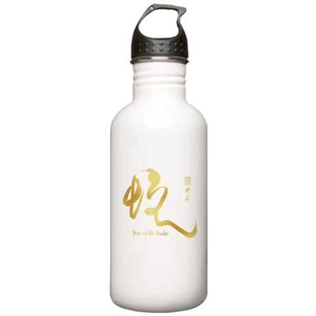 Year of the Snake 2013 - Gold Stainless Water Bott