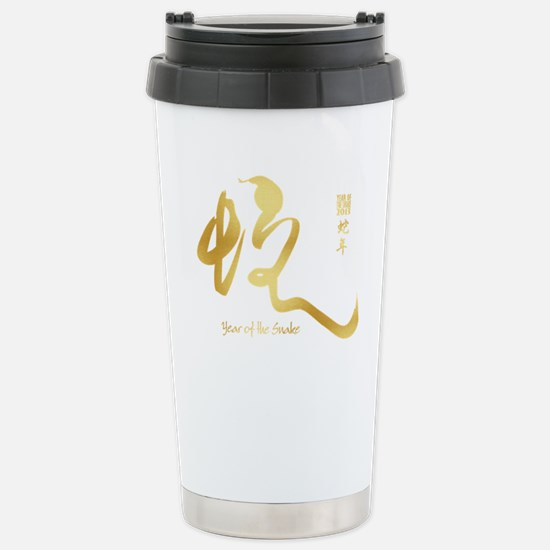 Year of the Snake 2013 - Gold Stainless Steel Trav