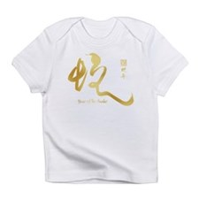 Year of the Snake 2013 - Gold Infant T-Shirt